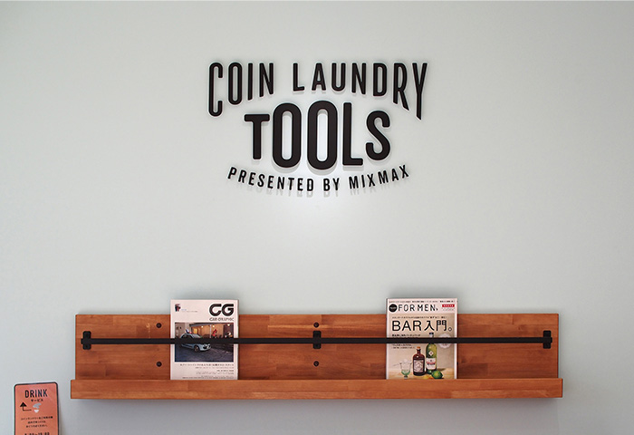 COIN LAUNDRY TOOLS  店舗デザイン