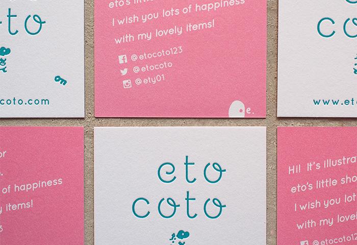 etocoto ロゴマーク・ショップカード