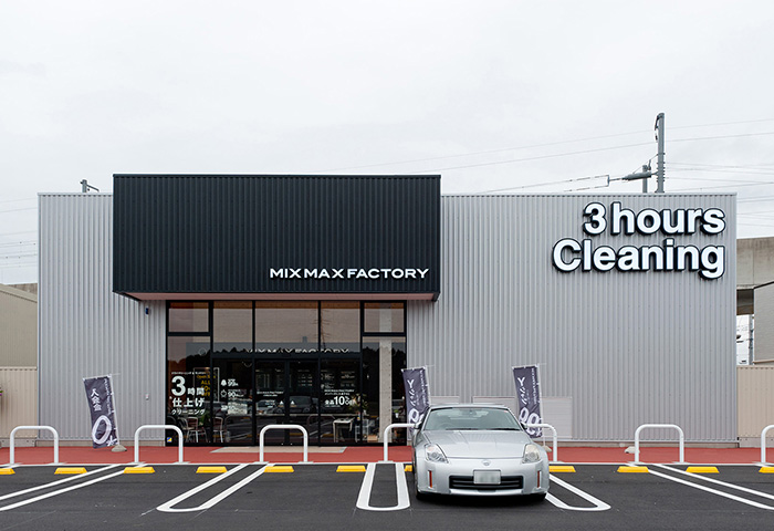MIXMAX FACTORY ロゴマーク・店舗デザイン