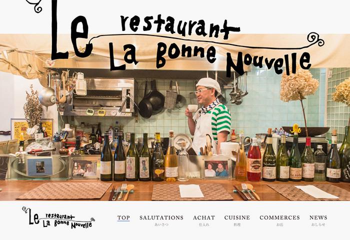 La Bonne Nouvelle ウェブサイト