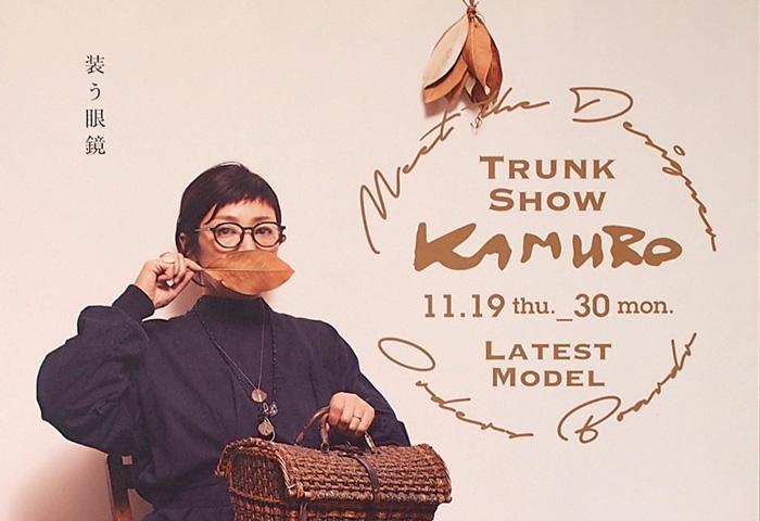 INARIYA Kamuro TRUNK SHOW ポスター