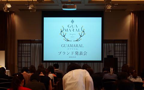 「GUAMARAL」ブランド発表会!