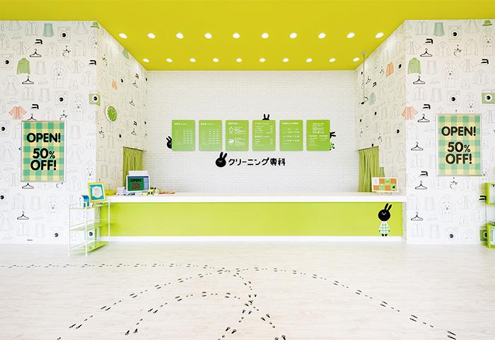 クリーニング専科 ロゴマーク・店舗デザイン