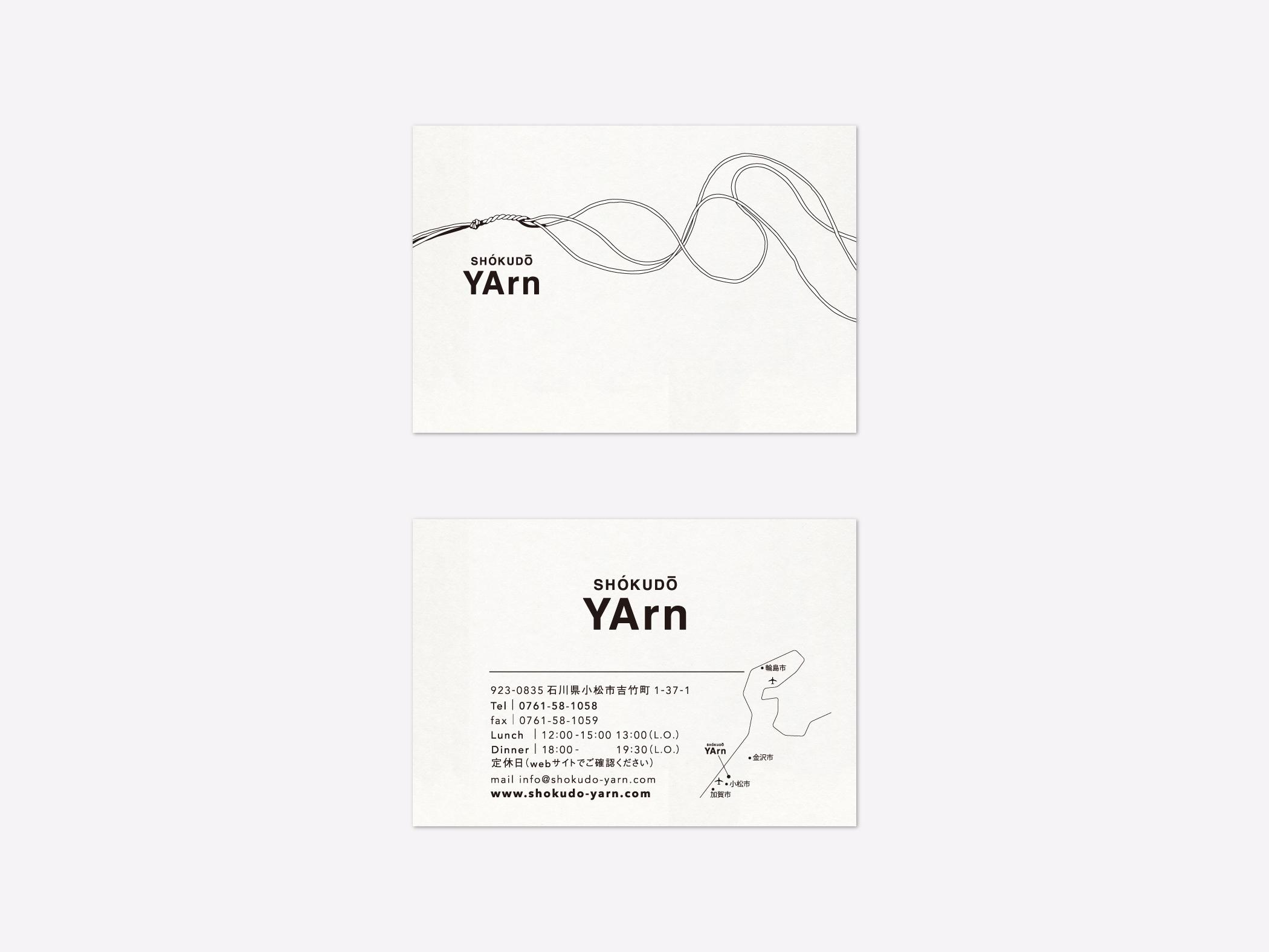 SHOKUDO YArn のショップカード