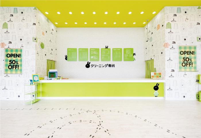 クリーニング専科・ランドリー専科・オサガリ専科 ロゴマーク・店舗デザイン・ブランディング