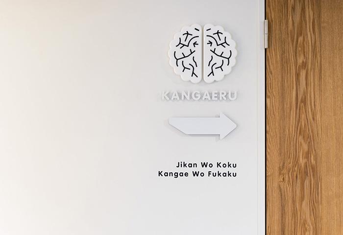 株式会社ユーゴー 本社サインデザイン