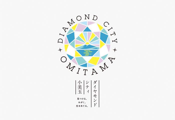 ダイヤモンドシティ小美玉 ロゴマーク・グラフィックツール