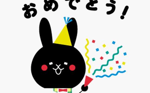 黒田ウーサーLINEスタンプ発売!