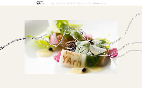 SHOKUDO YArn さまウェブサイトオープン!と書籍掲載のお知らせ