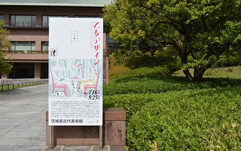 TRUNK乙女部、ワークショップレポート!