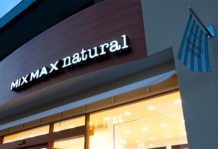 MIXMAX natural ロゴマーク・店舗デザイン