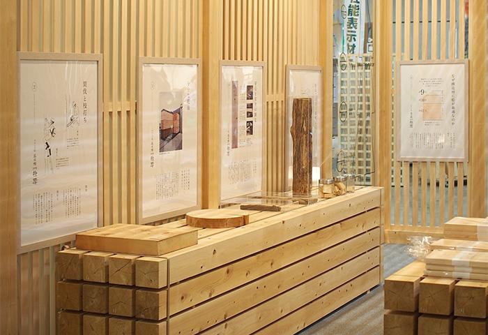 丸川木材株式会社 葵の郷桧響 A1パネル