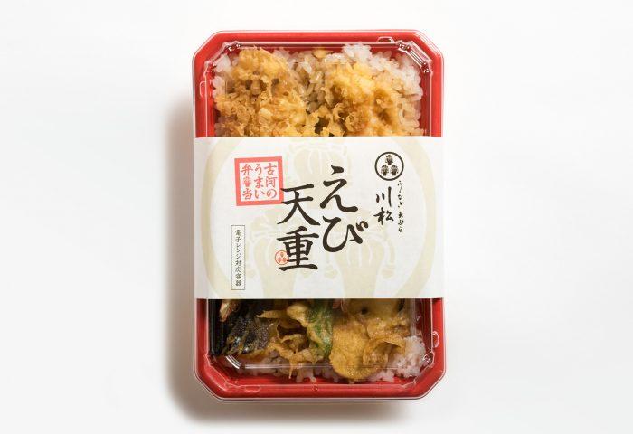 うなぎ天ぷら川松 ショップカード・弁当巻紙