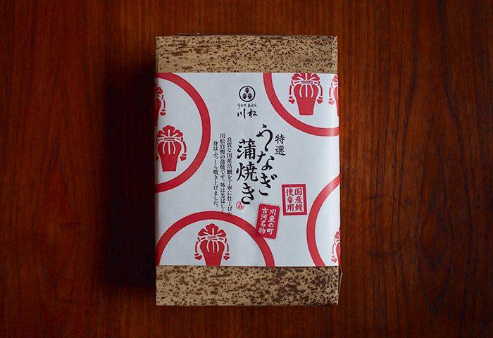 うなぎ天ぷら川松 弁当巻紙・リーフレット・袋