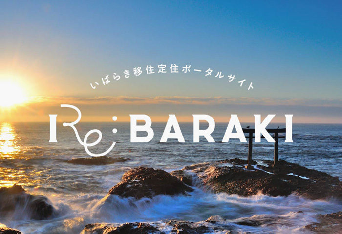 Re:BARAKI ロゴマーク ウェブサイト