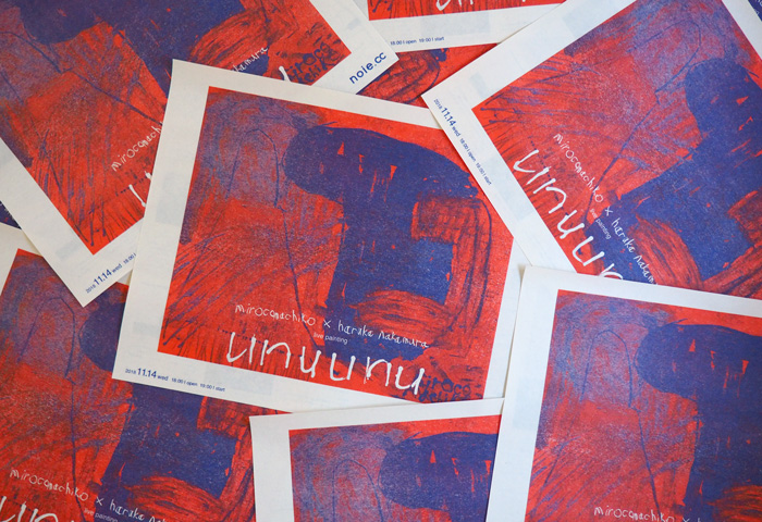 mirocomachiko x haruka nakamura live painting 「unuunu」 フライヤー
