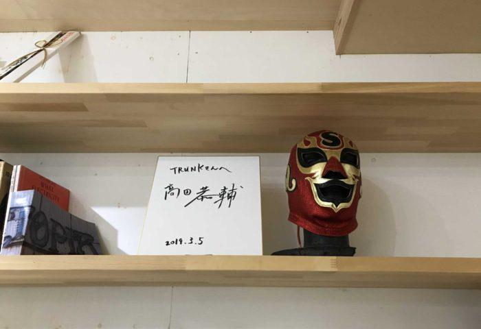 昨年のインターンの髙田くんが挨拶に来てくれました。