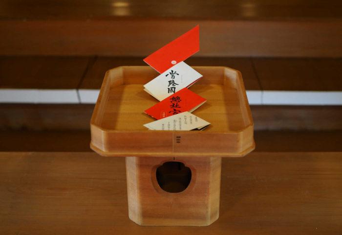 常陸國總社宮 紙垂(しで)風 由緒書(神社案内リーフレット)デザイン