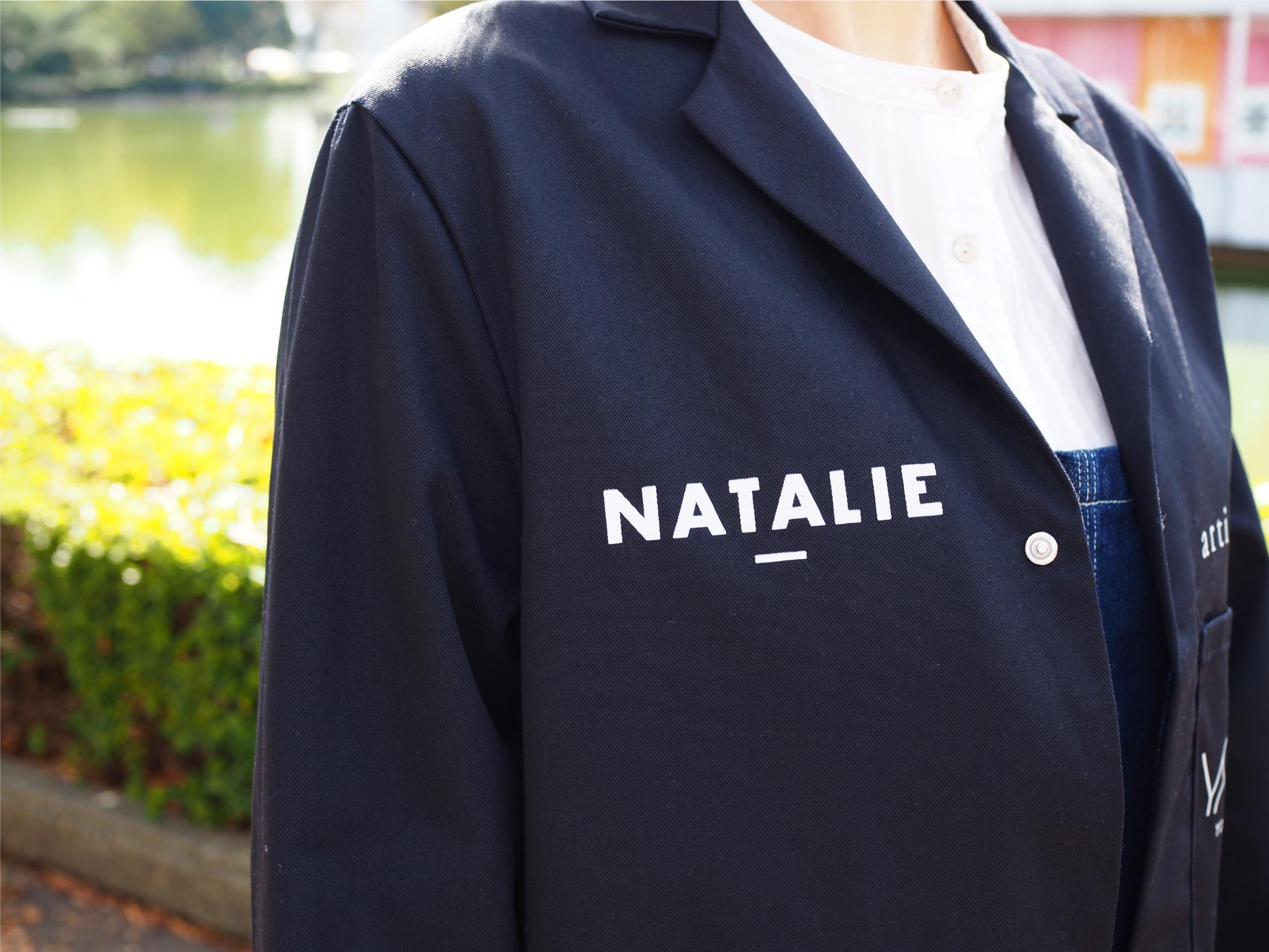 artisanal・NATALIEのショップコート