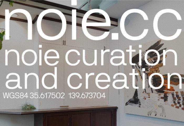 noie.cc ウェブサイト