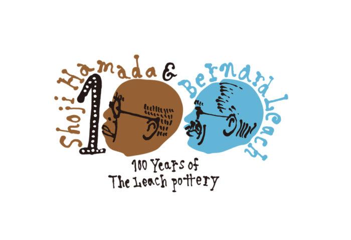 MASHIKO & ST.IVES 100 YEARS CELEBRATION ロゴマーク