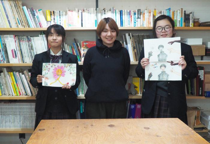 笠間高校芸術学科インターン2020