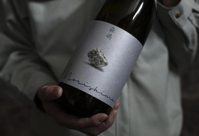 森島酒造の新ブランドが完成しました