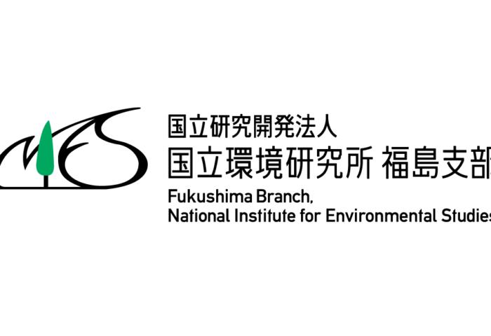 国立環境研究所 福島支部 ロゴタイプ