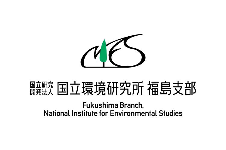 国立環境研究所 福島支部 ロゴマーク